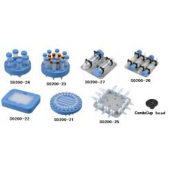 Acessorio tubos 4 x 15ml p/ Vortex VX-200 - Labnet